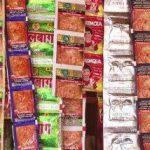 Gutkha worth over Rs. 14.50 lakh seized in Sakinaka