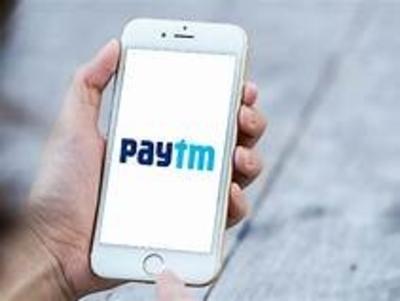 Paytm KYC Fraud