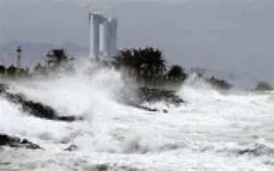 Cyclone Nisarga, may hit Maharashtra and Gujarat