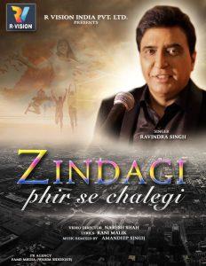 Singer Ravindra Singh's music Video 'ZINDAGI - PHIR SEY CHALEGI' OUT NOW!