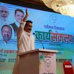 Annual report of development work by MLA Sunil Rane