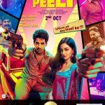Khaali Peeli releases on Zee Plex, reviewers give it a big thumbs up
