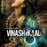 Horror thriller Vinashkaal set to release on 27th November