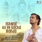"""TIPS MUSIC & SONU NIGAM'S """"ISHWAR KA VO SACHA BANDA"""" CALMS THE MIND AND EASES THE HEART"""