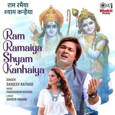 "Tips Music released two songs on the occasion of Ram Navami titled ""Ram Bolo Ram Ram"" and ""Ram Ramaiya Shaam Kanhaiya"""
