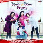 """Badola Music and PS Creations presents Song """"Peete Peete Pi Gaya"""", sung by Shabab Sabri and Dj Sheizwood"""