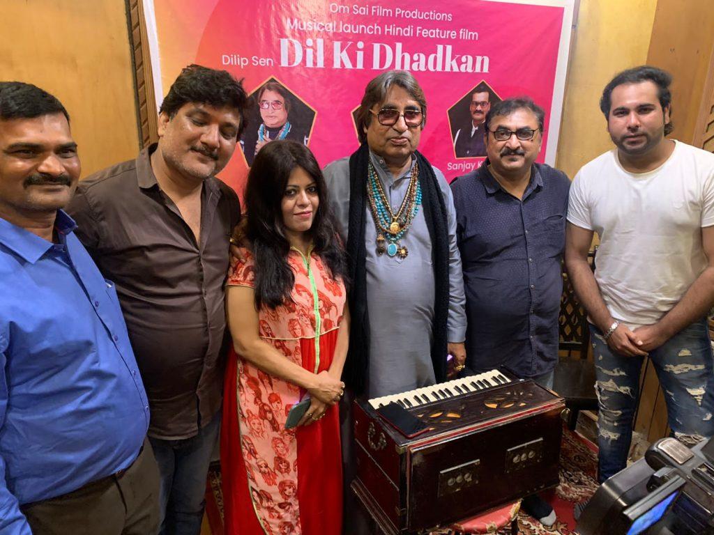 Dilip Sen composed four songs for Sanjay Kumar's 'Dil Ki Dhadkan'